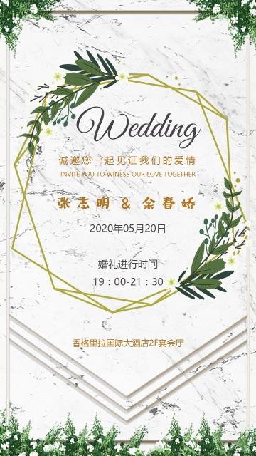 韩式大理石文艺清新婚礼请柬邀请函