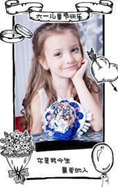 黑白手绘风六一儿童节相册