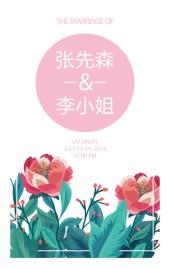 婚礼 婚宴 邀请函 婚礼通知 小清新 粉色系 唯美 浪漫 春季 夏季 花朵 新婚 婚宴