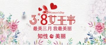 三八妇女女神节知性美丽红色手绘花朵微信公众号封面图