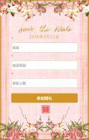 中式优雅粉色清新淡雅工笔花鸟婚礼请柬