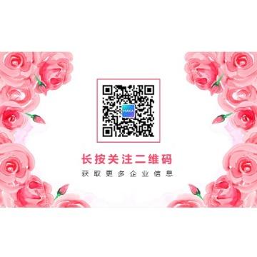 时尚水彩玫瑰微信公众号底部二维码