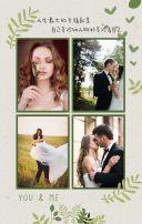 森系绿色婚礼小清新婚礼水彩叶婚礼子时尚浪漫结婚婚礼婚纱相册婚礼邀请函结婚请帖