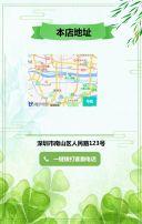 约惠春天春季新品上市春季大促绿色清新促销宣传H5模板