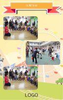 幼儿园、培训机构、早教机构亲子活动邀请函