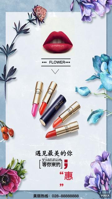 彩妆口红优惠促销宣传花朵浪漫