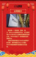 红色中国风冬至祝福贺卡节气日签手机海报
