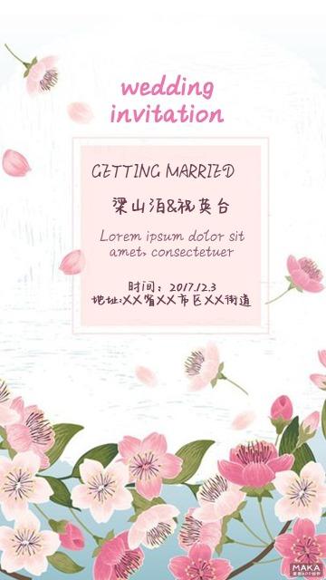 桃花浪漫结婚请柬