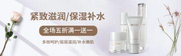 时尚风电商店铺美妆/护肤品新品促销宣传店铺banner