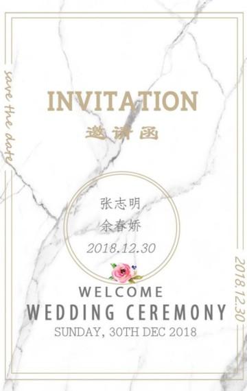 INS大理石风小清新婚礼邀请函