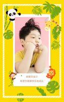 黄色卡通活泼可爱宝宝成长相册宣传H5