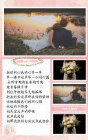七夕情人节告白回忆纪念日婚纱甜蜜温馨贺卡