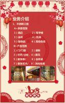 狗年春节个人企业剪纸祝福贺卡 新春贺卡