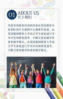 外语英语培训儿童英语成人英语雅思托福培训班辅导班