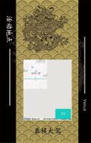 中国风龙纹邀请函会议邀请函商务邀请函黑色高端邀请函-谬斯创想设计工作室