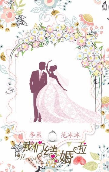 白色温馨文艺婚礼邀请函结婚邀请纪念相册H5