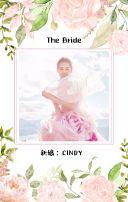 森系小清新粉色花朵可爱兔子婚礼请柬
