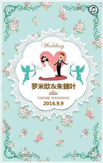 绿色清新婚礼请柬翻页H5