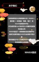 教育培训机构中秋节放假通知