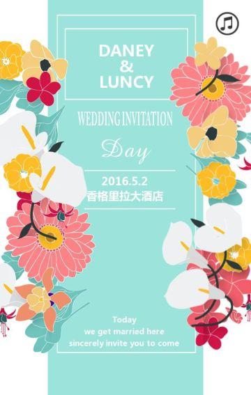 花漾·婚礼