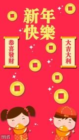 红色卡通风新年快乐恭喜发财 新春祝福 春节贺卡