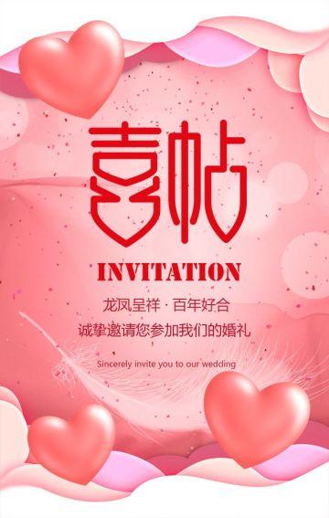 红色唯美浪漫婚礼请柬结婚邀请函H5