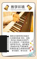 钢琴学习班开课啦