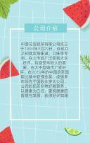 节气手绘清新风格公司介绍产品促销宣传H5