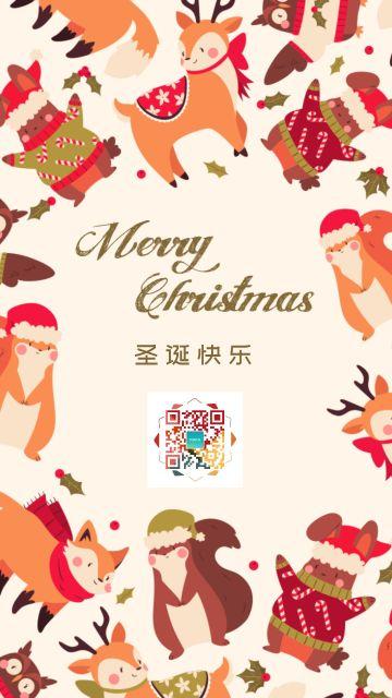 可爱动物卡通插画圣诞节贺卡海报