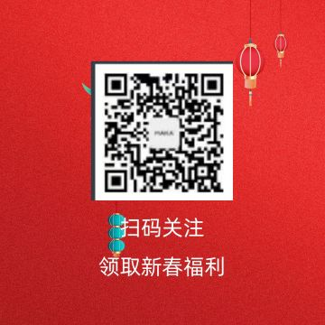 简约红色新春福利扫码公众号二维码