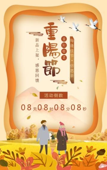 重阳节|重阳节活动|重阳节祝福|重阳节介绍|重阳节贺卡