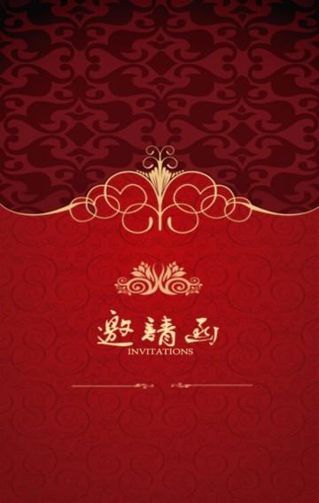 中国红邀请函,喜庆中国红邀请函,高端大气邀请函