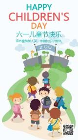 儿童节贺卡动物园旅游六一节祝福卡