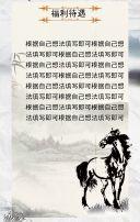 中国风泼墨简约大气春季企业招聘