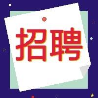 时尚炫酷设计风格紫色招聘网络文章通用封面次图