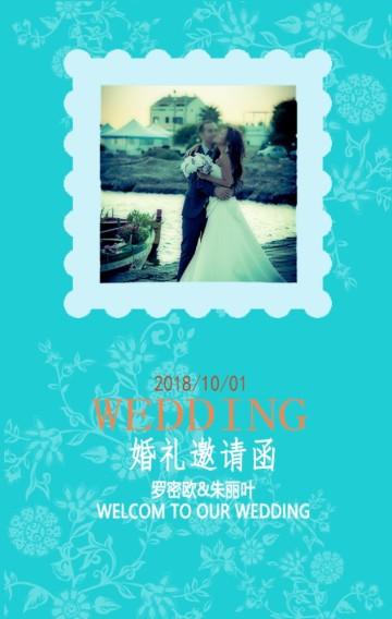 蓝色唯美婚礼模版