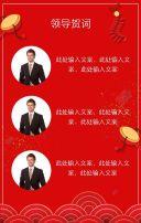 企业元旦贺卡新年祝福贺卡企业推广节日祝福2018狗年祝福