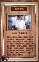 手绘卡通感恩节促销宣传模板/餐厅酒店感恩钜惠感恩节促销宣传模板