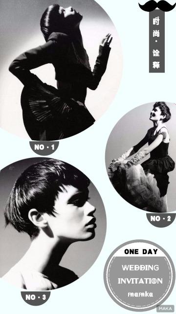 摄影记录时尚海报