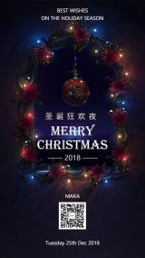 圣诞快乐梦幻花朵贺卡
