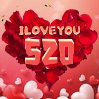 红色大气520告白日表白日情人节公众号小图