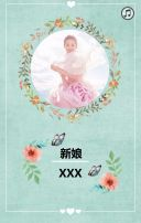清新蓝典雅婚礼邀请函促销