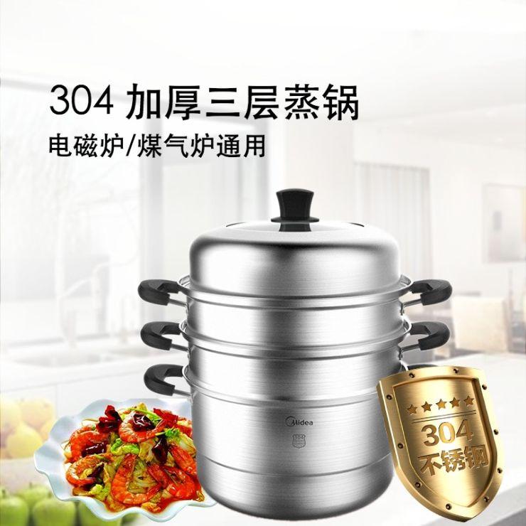 简约清新炒锅厨具电商主图