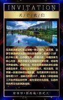大气金色炫彩企业年终盛典年会邀请函