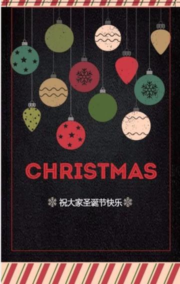 圣诞特卖活动单页
