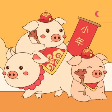小年夜传统节日黄色原创小猪扫除手机用图