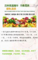 大麦若叶酵素梅等减肥产品介绍