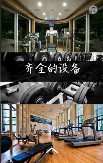 健身房运动虐肉宣传