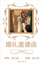 欧式高贵时尚婚礼邀请函