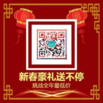 喜庆新年店铺公众号订阅号二维码信息识别